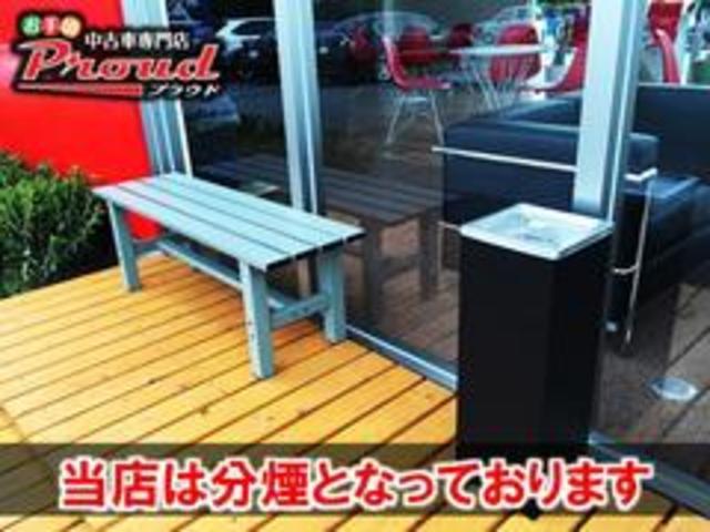 店内禁煙となっております。ただ、お煙草が吸えるスペースは勿論ございます☆