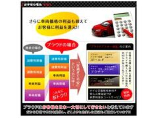 低価格には理由があります☆他社よりも安くて品質の良いお車をお選び下さい♪