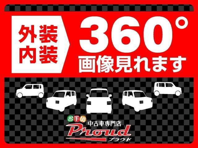 ファーストアニバーサリーエディション キーレス 電格ミラー オートAC 車検2年含 走行52000km(46枚目)