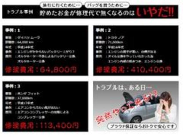 ファーストアニバーサリーエディション キーレス 電格ミラー オートAC 車検2年含 走行52000km(48枚目)