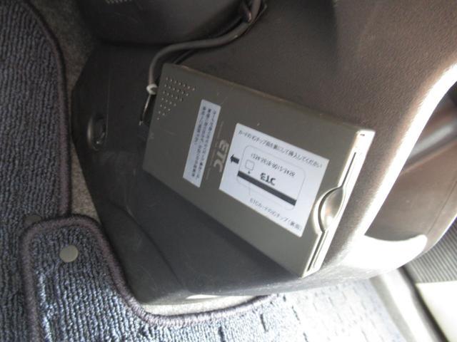 フレックス ジャストセレクション 純正HDDナビ 地デジ ETC 片側パワースライドドア キーレス DVD再生 バックカメラ 録音 ウインカーミラー 2列目ベンチシート(15枚目)