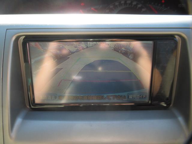 2.4アエラス Gエディション 純正HDDナビ ワンセグ プッシュスタート バックカメラ 両側パワースライドドア ETC 社外18インチアルミ HID フォグライト DVD再生 録音(14枚目)