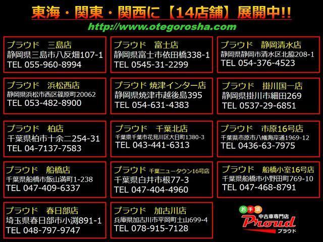 15RX タイプV 社外ナビ 純正16インチアルミ オートミラー オートライト フォグライト スマートキー プッシュスタート(41枚目)