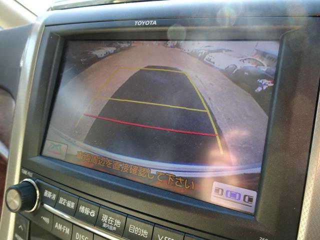 2.4V 純正HDDナビ フルセグ 両側パワースライドドア 助手席オットマン パワーシート バックカメラ クルーズコントロール スマートキー プッシュスタート 純正17インチアルミ ETC DVD再生(13枚目)