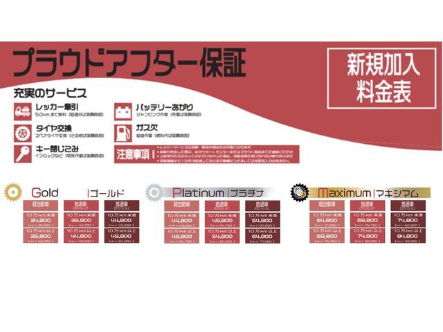 2.4Z 純正HDDナビ フルセグ バックカメラ ETC 社外18インチアルミ スマートキー プッシュスタート HID 2列目オットマン 片側パワースライドドア オートライト DVD再生 録音(24枚目)