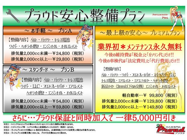 2.4Z 純正HDDナビ フルセグ バックカメラ ETC 社外18インチアルミ スマートキー プッシュスタート HID 2列目オットマン 片側パワースライドドア オートライト DVD再生 録音(26枚目)