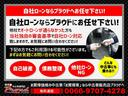 2.4Z 純正HDDナビ フルセグ バックカメラ ETC 社外18インチアルミ スマートキー プッシュスタート HID 2列目オットマン 片側パワースライドドア オートライト DVD再生 録音(19枚目)
