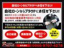 ベースグレード 純正HDDナビ フルセグ ワンオーナー 社外19インチアルミ レザーシート ETC バックカメラ パワーシート プッシュスタート スマートキー オートライト DVD再生 録音(44枚目)