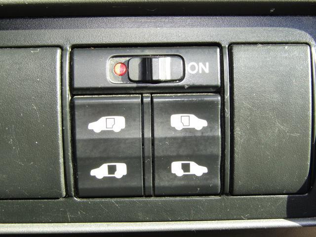 ホンダ ステップワゴン G ETC HDDナビ キーレス 両側パワスラ バックカメラ