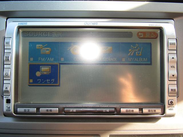 ダイナミックスペシャル HDDナビ HID キーレス 電格(5枚目)