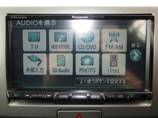 FT-S-LTD ETC HDDナビ インテリキ 純正アルミ(6枚目)