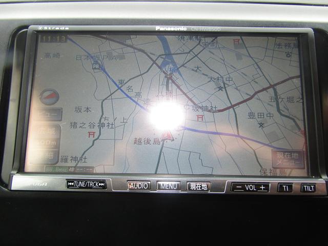 カスタムG ETC 社外HDDナビ インテリキー(5枚目)
