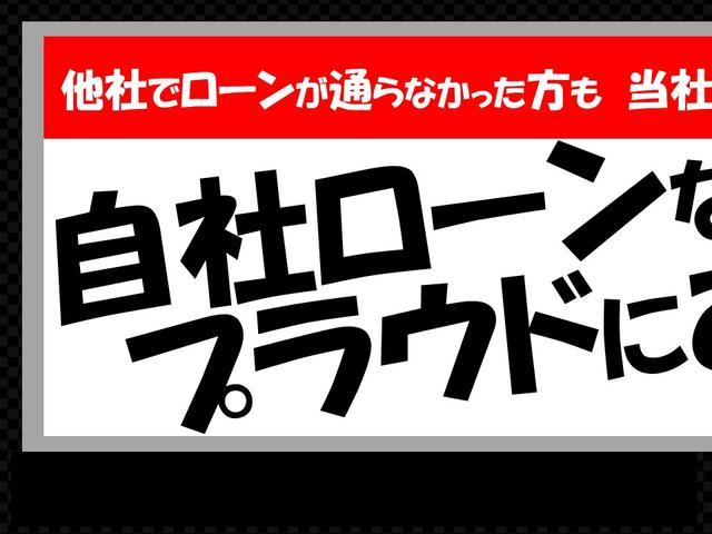 L 禁煙 キーレス 電格ミラー アンサーバック CD AC(2枚目)