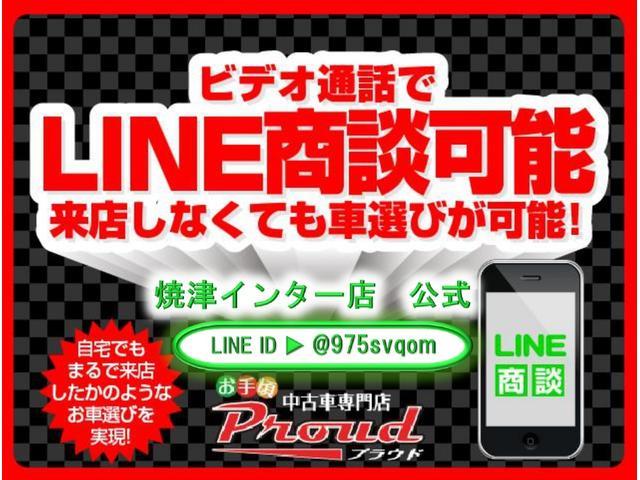 X リミテッド 1年保証 禁煙 スマートキー パワーシート(4枚目)