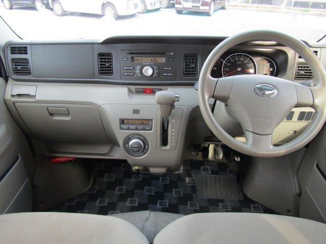 カスタムターボRS 1年保証付 車検R3年9月迄 キーレス ターボ 純アルミ 両側スライドドア HID CDオーディオ ベンチシート タイミングチェーン(22枚目)