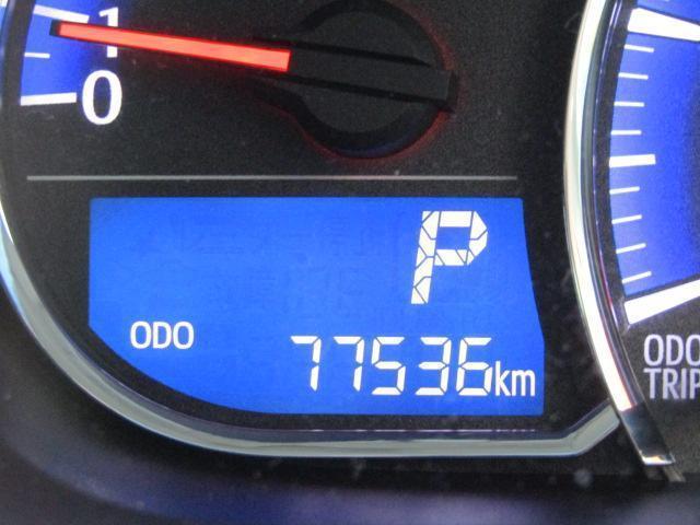 カスタム X VSスマートセレクションSA 1年保証付 車検R3年7月迄 スマートキー バックカメラ ETC SDナビ ワンセグ プッシュスタート オートライト オートエアコン ウィンカーミラー LEDヘッドライト ベンチシート(30枚目)