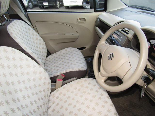 F 1年保証付 車検R4年11月迄 走行8千km 5速マニュアル車 盗難防止システム キーレス CD再生 パワーウィンドウ パワーステアリング 運転席・助手席エアバック エアコン(13枚目)