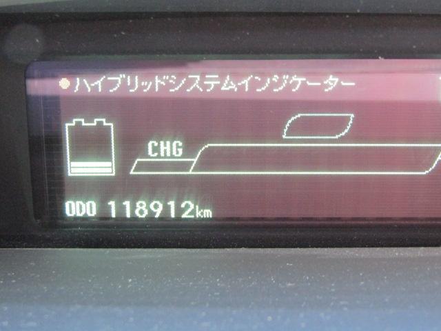 Gツーリングセレクション 1年保証付 車検令和4年3月迄 モデリスタエアロ LEDヘッドライト ワンオーナー 純正ナビ バックカメラ フルセグ ETC スマートキー プッシュスタート ステアリングリモコン フロントフォグ(25枚目)
