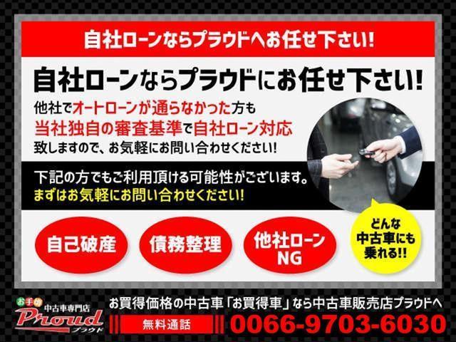 ココアプラスG 1年保証付 メモリーナビ ルーフラック 走行73千km スマートキー バックカメラ Bluetooth CD・DVD再生 ETC オートエアコン  電格ミラー ベンチシート タイミングチェーン ABS(55枚目)