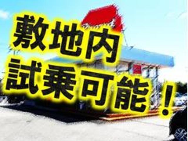 ココアX 1年保証付 盗難防止システム 走行81千km CD再生 電格ミラー オートエアコン タイミングチェーン ベンチシート ABS パワーステアリング 運転席・助手席エアバック エアコン ライトレベライザー(53枚目)