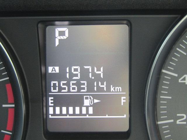2.0iアイサイト 1年保証付 衝突軽減ブレーキ 走行56千km HDDナビ オートライト HIDヘッドライト CD・DVD再生 ETC クルーズコントロール キーレス 電格ミラー ウィンカーミラー パドルシフト ABS(27枚目)