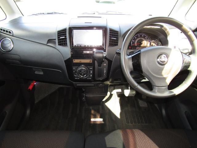 ハイウェイスターターボ 1年保証付 両側パワースライドドア HDDナビ ワンオーナー スマートキー HIDヘッドライト オートライト バックカメラ CD・DVD再生 オートエアコン ETC 電動格納ミラー タイミングチェーン(23枚目)