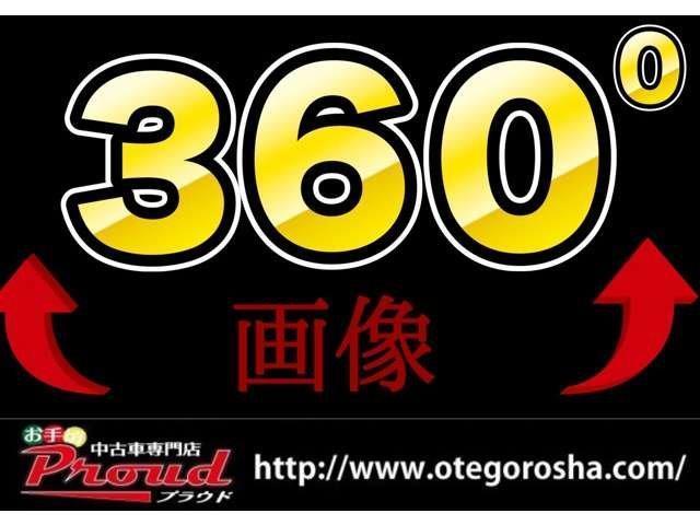ココアプラスG 1年保証付き HDDナビ 走行69千km スマートキー バックカメラ フルセグ 14インチ社外アルミ CD・DVD再生 電動格納ミラー ベンチシート タイミングチェーン 運転席・助手席エアバック(54枚目)