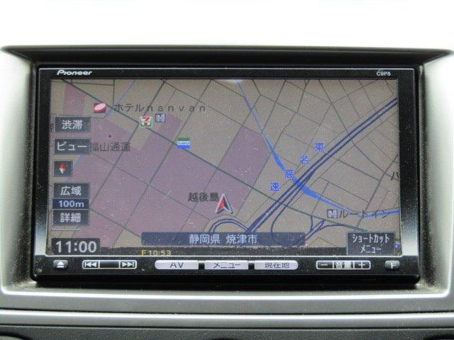 23S 1年保証付 車検令和5年1月迄 両側パワースライドドア メモリーナビ バックカメラ オートライト Bluetooth HIDヘッドライト アドバンストキー レインセンサーワイパー CD・DVD再生(6枚目)