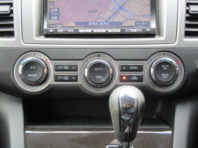 23S 1年保証付 車検令和5年1月迄 両側パワースライドドア メモリーナビ バックカメラ オートライト Bluetooth HIDヘッドライト アドバンストキー レインセンサーワイパー CD・DVD再生(8枚目)