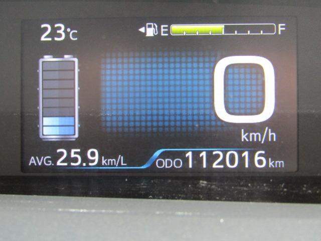 S 1年保証付 LEDヘッドライト メモリーナビ ハイブリッド ドライブレコーダー スマートキー オートライト Bluetooth 地デジTV ETC オートエアコン CD再生 電動格納ミラー(27枚目)