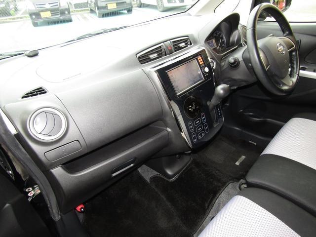 ライダー ハイウェイスター X オーテック 1年保証付 車検令和4年7月迄 エアロ ワンオーナー スマートキー HIDヘッドライト バックカメラ Bluetooth フルセグ ETC アイドリングストップ プッシュスタート(21枚目)