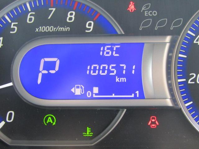 ライダー ハイウェイスター X オーテック 1年保証付 車検令和4年7月迄 エアロ ワンオーナー スマートキー HIDヘッドライト バックカメラ Bluetooth フルセグ ETC アイドリングストップ プッシュスタート(26枚目)
