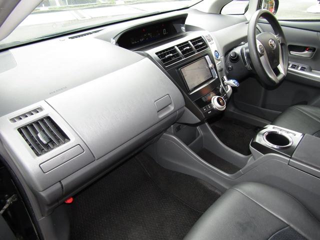 S 1年保証付 車検令和4年8月迄 エアロ LEDヘッドライト HDDナビ Bluetooth バックカメラ オートライト スマートキー CD・DVD再生 地デジTV ETC 社外マフラー オートエアコン(25枚目)