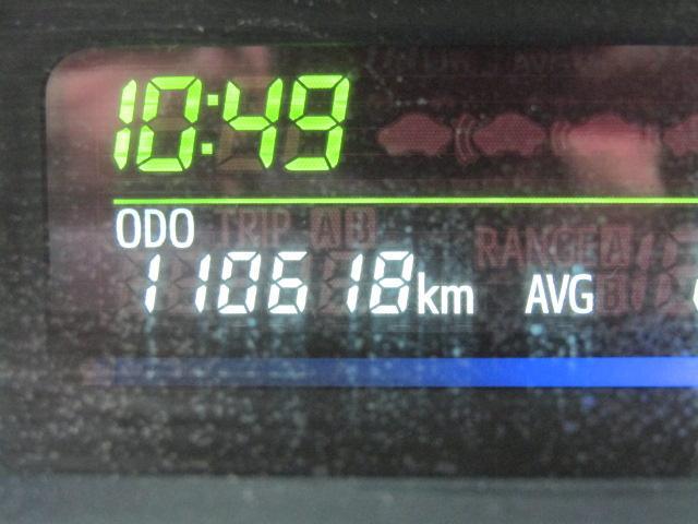 S 1年保証付 車検令和4年8月迄 エアロ LEDヘッドライト HDDナビ Bluetooth バックカメラ オートライト スマートキー CD・DVD再生 地デジTV ETC 社外マフラー オートエアコン(30枚目)