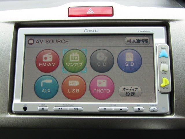 G エアロ 1年保証付 エアロ SDナビ 走行59千km オートライト HIDヘッドライト バックカメラ 両側スライドドア 地デジTV CD再生 オートエアコン キーレス 盗難防止システム ウォークスルー ABS(7枚目)