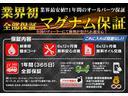 日産 オッティ S ノアールサウンドセレクション CDMD