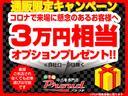 カスタムターボRS 1年保証付 車検R3年9月迄 キーレス ターボ 純アルミ 両側スライドドア HID CDオーディオ ベンチシート タイミングチェーン(5枚目)