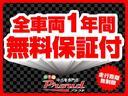 カスタムターボR 1年保証付 車検R4年3月迄 走行41千キロ キーレス CDオーディオ 電格ミラー 両側スライドドア ベンチシート フルフラットシート タイミングチェーン(34枚目)