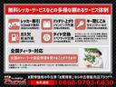 X Cパッケージ 1年保証付 車検令和3年8月迄 パワースライドドア SDナビ 禁煙 ETC 8人乗 CD再生 オートライト キーレス オートエアコン 電格ミラー 3列シート ウォークスルー タイミングチェーン(41枚目)