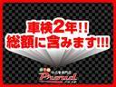 ココアプラスG 1年保証付 メモリーナビ ルーフラック 走行73千km スマートキー バックカメラ Bluetooth CD・DVD再生 ETC オートエアコン  電格ミラー ベンチシート タイミングチェーン ABS(25枚目)