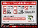ココアプラスG 1年保証付 メモリーナビ ルーフラック 走行73千km スマートキー バックカメラ Bluetooth CD・DVD再生 ETC オートエアコン  電格ミラー ベンチシート タイミングチェーン ABS(53枚目)