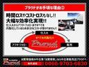 ココアプラスG 1年保証付 メモリーナビ ルーフラック 走行73千km スマートキー バックカメラ Bluetooth CD・DVD再生 ETC オートエアコン  電格ミラー ベンチシート タイミングチェーン ABS(57枚目)