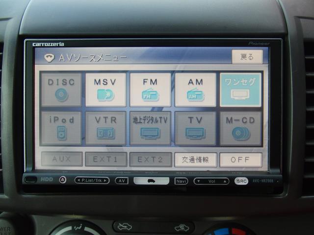 12Sコレットシャープ 社外HDDナビ ワンセグTV(16枚目)