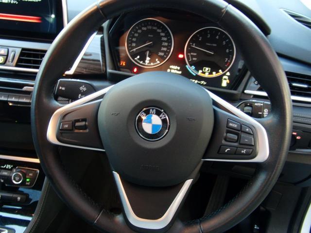 「BMW」「BMW」「コンパクトカー」「静岡県」の中古車13