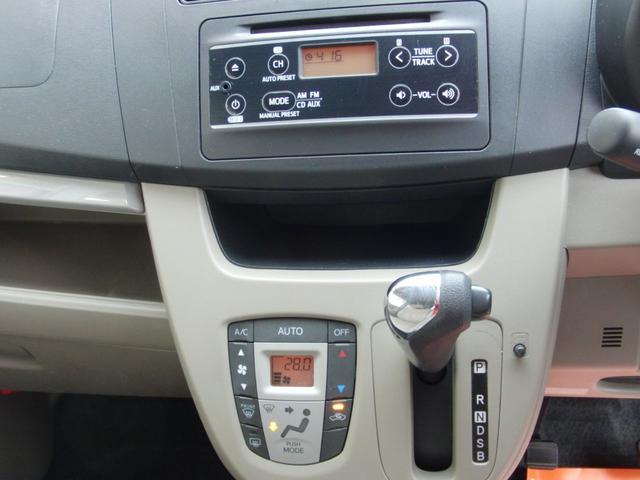 「ダイハツ」「ムーヴ」「コンパクトカー」「静岡県」の中古車12