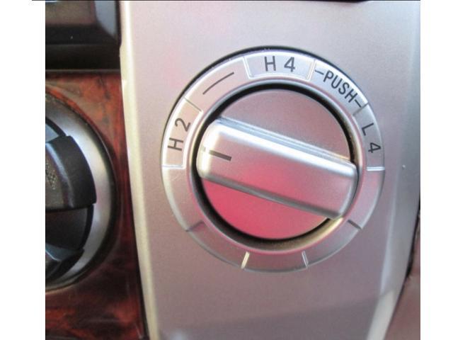 「トヨタ」「ハイラックスサーフ」「SUV・クロカン」「静岡県」の中古車21
