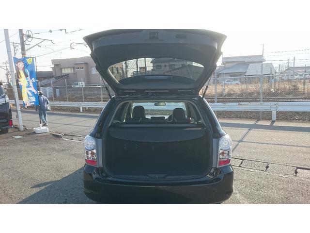 トヨタ カローラフィールダー S 202