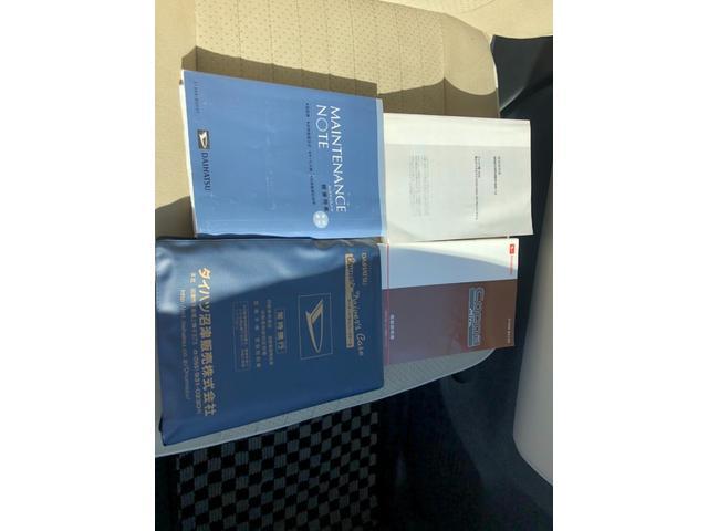 ココアプラスX HDDナビ ETC スマートキー(11枚目)