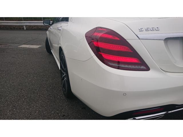 S560 4マチックロング ショーファー AMGライン S560 4マチック ロング AMGライン 4WD ショーファーPKG/リアエンターテイメント ショーファーパッケージ 20インチAMGオプションアルミホイール(15枚目)