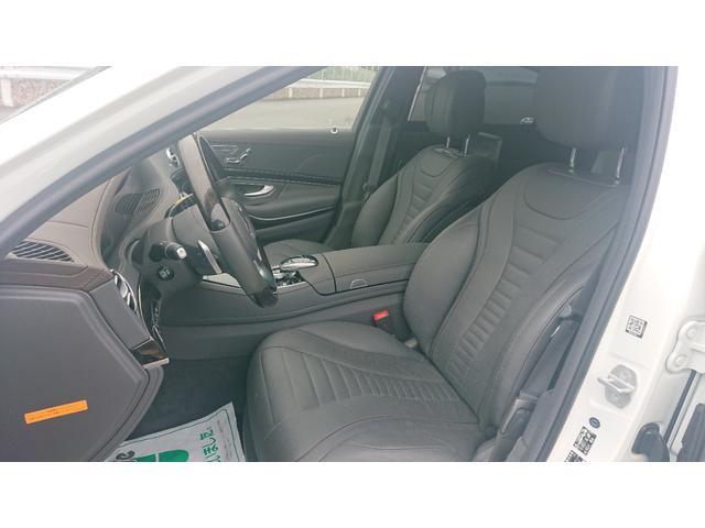 S560 4マチックロング ショーファー AMGライン S560 4マチック ロング AMGライン 4WD ショーファーPKG/リアエンターテイメント ショーファーパッケージ 20インチAMGオプションアルミホイール(24枚目)